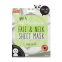'After Sun Aloe' Face Tissue Mask